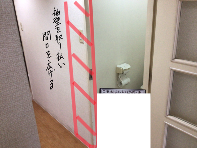 IMG-1422.png